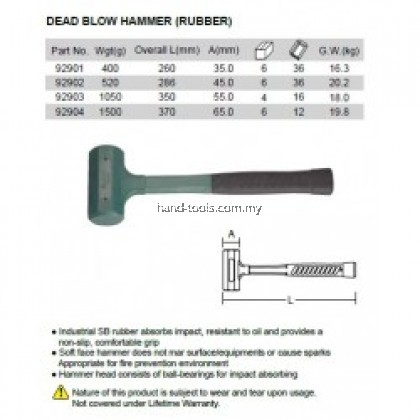 55MM Rubber Dead Blow Hammers 350mm (lenght)