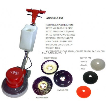 """Mello A005 16"""" Floor Scrubber and Polisher 1100W, 154rpm"""