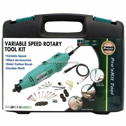 proskit PT-5501I Variable Speed Rotary Tool Kit (230V)